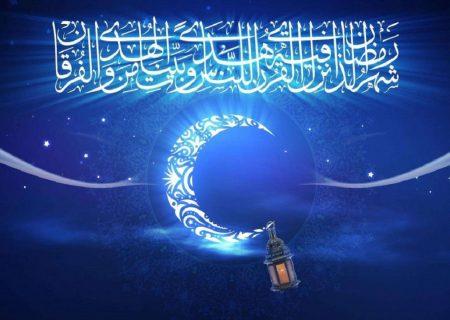 در کدام کشورها جمعه روز اول ماه رمضان است؟