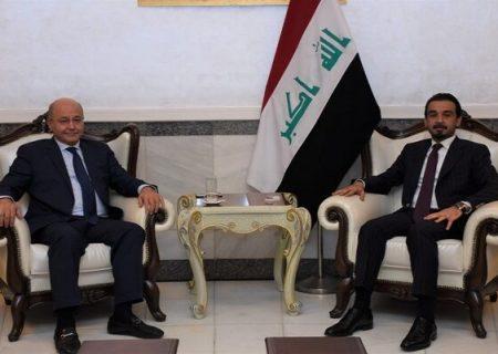 تأکید رئیسجمهور و رئیس پارلمان عراق بر لزوم تشکیل هرچه زودتر دولت