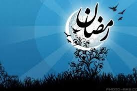 هشدارهای ماه رمضانی پلیس فتا