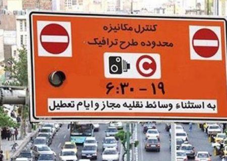 زمان اجرای طرح ترافیک هنوز مشخص نشده است