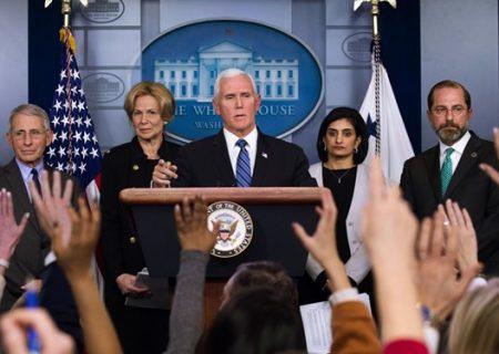 ۳ مقام ارشد بخش بهداشت و درمان دولت آمریکا قرنطینه شدند