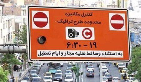 توضیحات عضو شورای شهر درباره اجرای طرح ترافیک