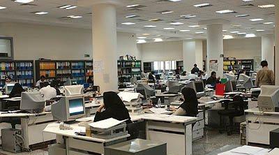 آخرین فرصت ثبت اطلاعات و آمار حقوقی کارکنان