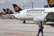 آغاز پروازهای لوفتهانزا به ۲۰ مقصد جهان