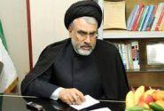 پیام تبریک مدیر عامل موسسه اعتباری ملل به مناسبت عید سعید فطر