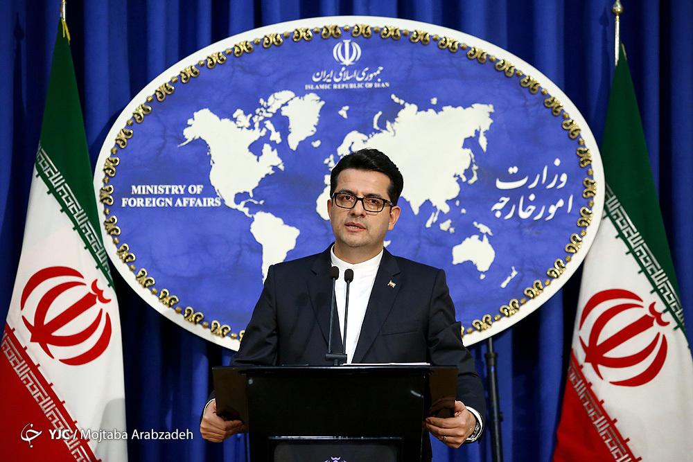 امنیت منطقه با اطاعت از آمریکا تامین نخواهد شد
