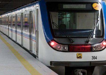 ساخت ورودی جدید ایستگاه مترو استاد معین در تهران آغاز شد