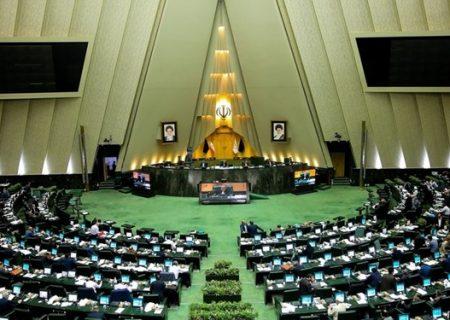 دومین نشست رسمی فراکسیون زنان مجلس سه شنبه برگزار میشود