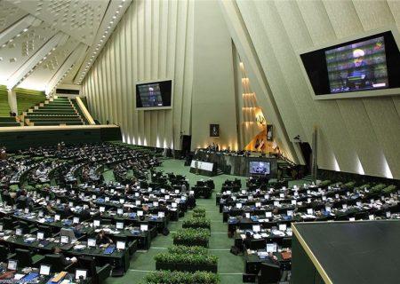 حضور چهار وزیر در جلسه علنی هفته آیندهِ مجلس