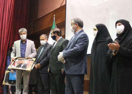برگزاری تجلیل از فعالین عرصه توسعه ورزش همگانی خراسان رضوی