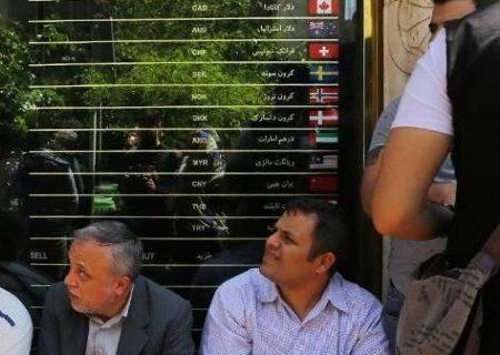اجاره ۲۵۰ هزار تومانی کارت ملی برای خرید دلار سهمیهای