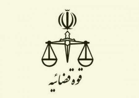 ۲۵۷۴ زندانی جرایم غیرعمد آزاد می شوند