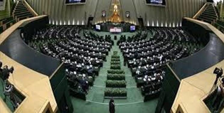 غیبت ۶ نماینده در نشست علنی امروز مجلس