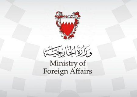 بحرین اظهارات مقام ترکیهای علیه امارات را محکوم کرد