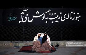 تصاویر عزاداری دهه اول محرم در کوه پارک مشهد