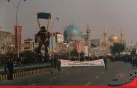 مشهد در سالهای دفاع مقدس