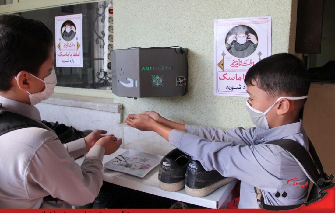 بازگشایی مدارس در مشهد با رعایت پرتکل های بهداشتی