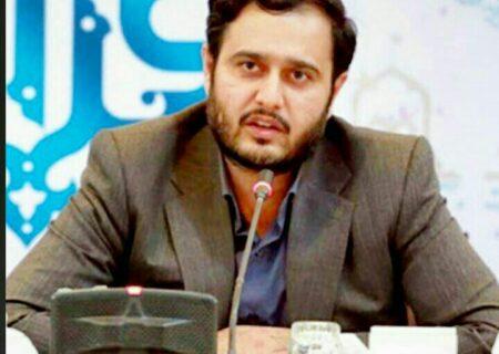 انتشار بانک جامع خدمات کسب و کار توسط معین اقتصادی شهرستان مشهد