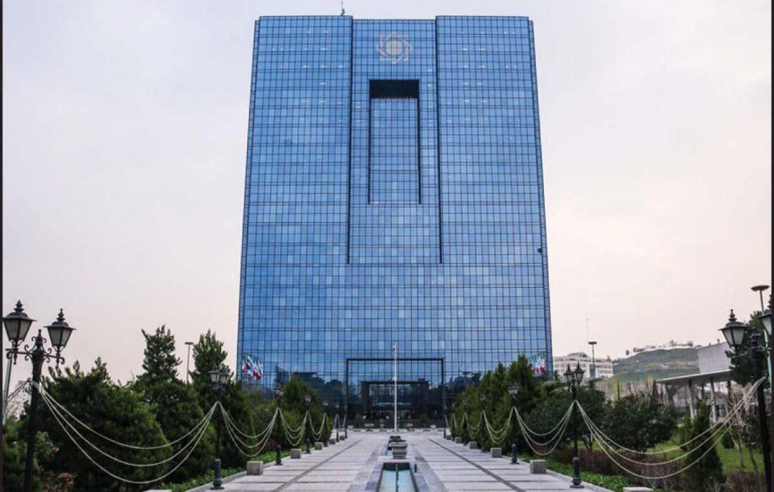 تورم و تومان در گرو استقلال بانک مرکزی!