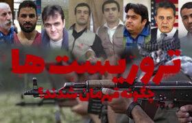 فیلم/ تروریستها چگونه قهرمان شدند؟