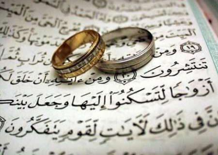 پیشنهاد الزامی شدن گذراندن دورههای آموزشی مرتبط با ازدواج روی میز دولت