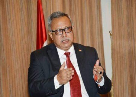 نخست وزیر یمن: فقط محور مقاومت با تروریستها مقابله کرده است