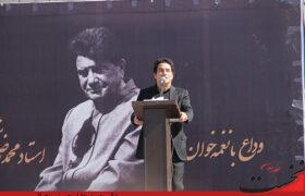 مراسم زنده یاد استاد شجریان در آرامگاه فردوسی مشهد