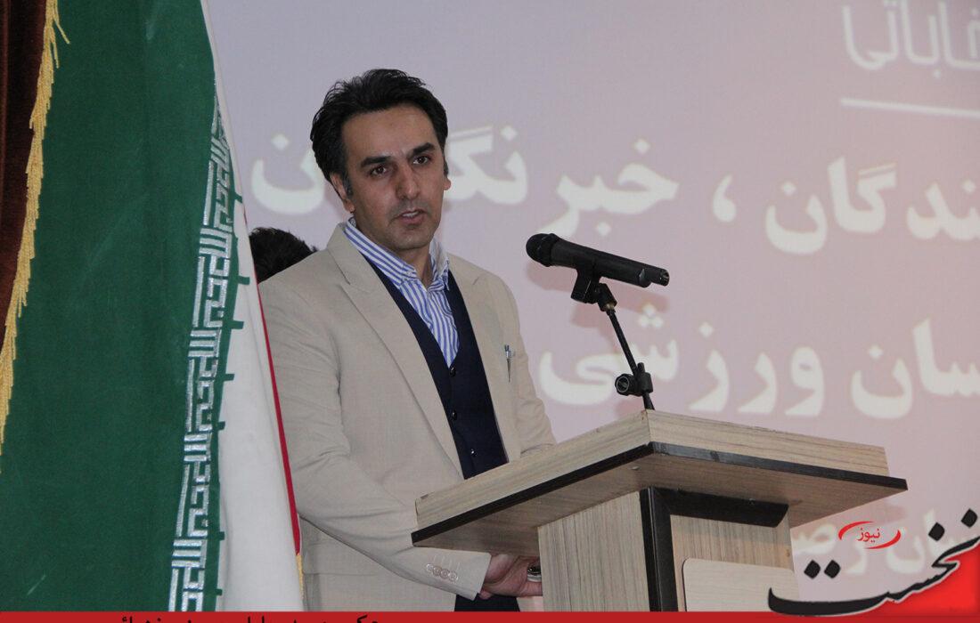 مجمع عمومی انتخابات انجمن نویسندگان، خبرنگاران و عکاسان ورزشی و کارگاه آموزشی