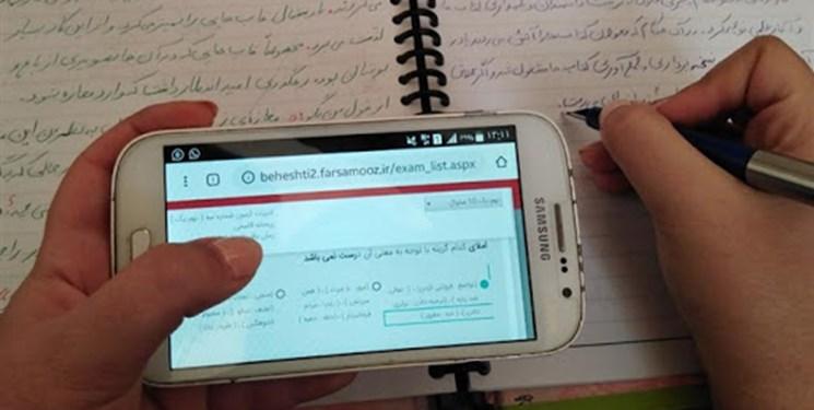 روایت اهدای تبلت و گوشی هوشمند به دانش آموزان کمبضاعت