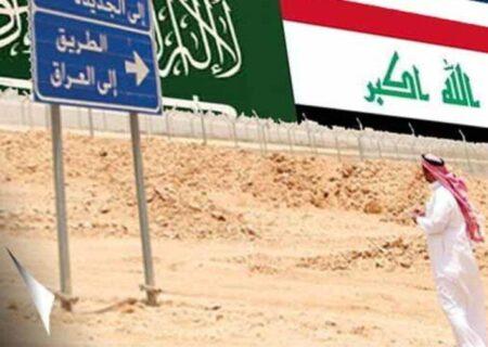 همکاری عربستان با عراق؛ پولشویی و تهدید امنیت ملی