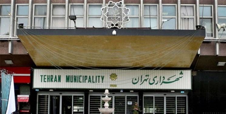 ماجرای بلوکه شدن مطالبات شهرداری توسط وزیر اقتصاد