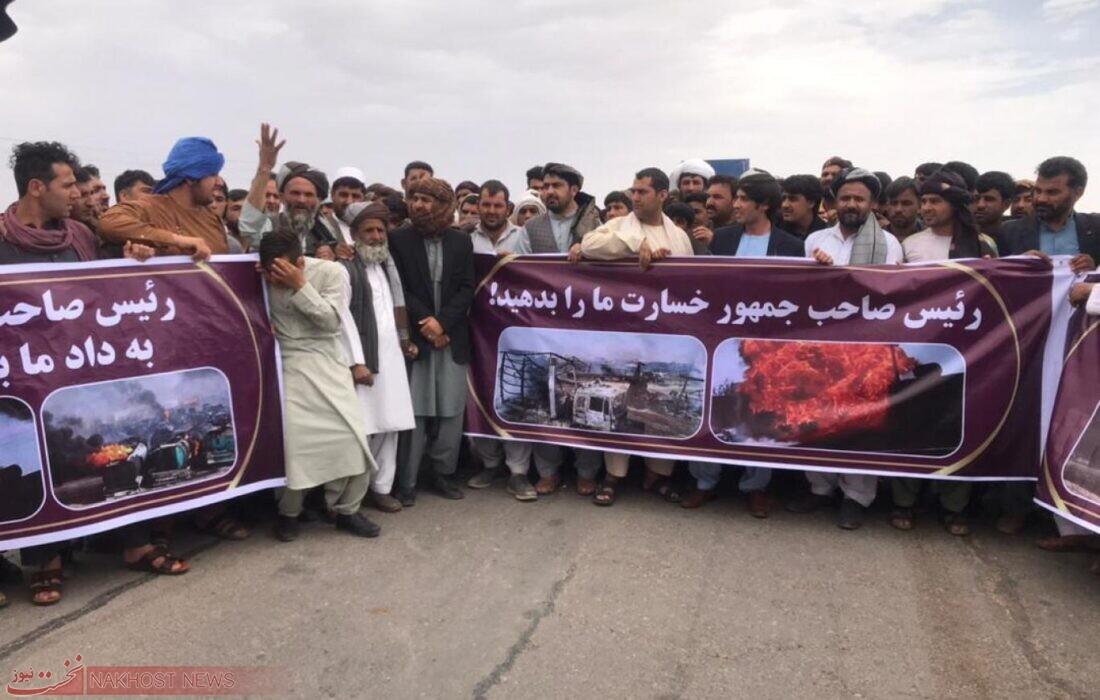 جاده  صادرات به افغانستان را شخم زدند