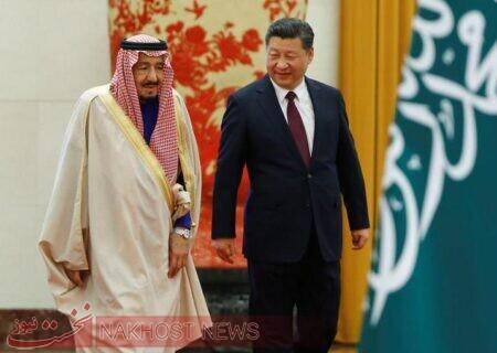 سی سال روابط چین و عربستان