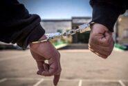 ۴ زن و کودک قربانی  فرار متهم از صحنه سرقت