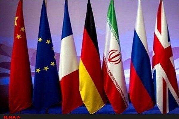اعضای برجام پس از ساعتها بحثوبررسی در چارچوب هجدهمین نشست کمیسیون مشترک برجام توافق کردند تا رایزنی ها پیرامون رفع یکباره تحریمها علیه ایران، در سطح کارشناسی ادامه پیدا کند.