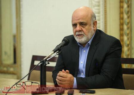 پیام سفیر ایران درباره حادثه بیمارستان «ابن خطیب» بغداد