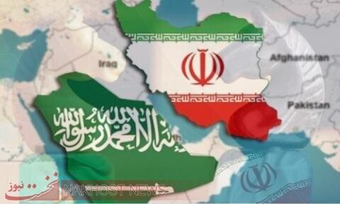 مذاکرات تهران-ریاض