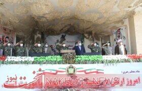 آیین گرامیداشت روز ارتش در مشهد