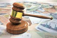 هزینه دادرسی چیست؟