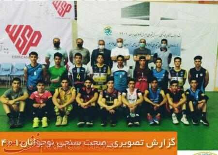 90 نوجوان خراسانی در آزمون تیم ملی والیبال