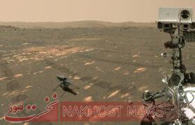 نبوغ برای بار چهارم در آسمان مریخ پرواز کرد