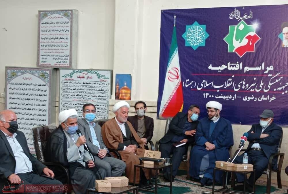 هدف؛ انتخاب 50 هزار مدیر جوان برای ایران
