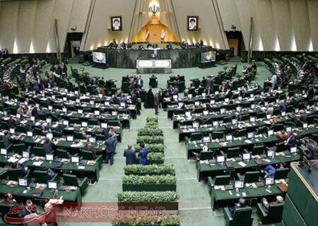 جزییات طرح جدید نمایندگان مجلس برای حمایت از سرمایه گذاری خارجی ضدتحریمی
