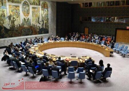 شورای امنیت حوادث قدس اشغالی را بررسی می کند