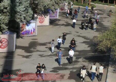 رعایت حقوق دانشجویان متخلف در آیین نامه جدید انضباطی