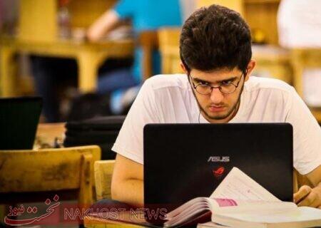 مهلت ثبت نام وام های دانشجویی تا ۲۵ خرداد تمدید شد