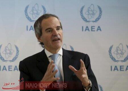 مدیرکل آژانس انرژی اتمی در مورد ایران نشست خبری برگزار میکند