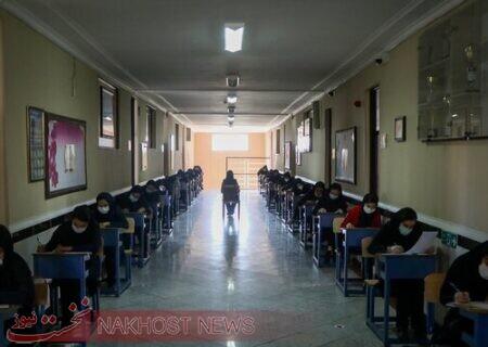حضور میلیونی نوجوانان در روزهای امتحان خطری برای شیوع کرونا نیست؟