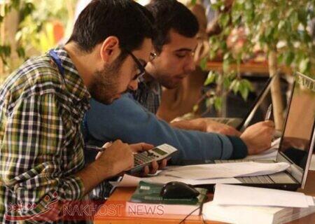 اعتراض بسیج دانشجویی ۱۴دانشگاه علوم پزشکی به آیین نامه امتحانات