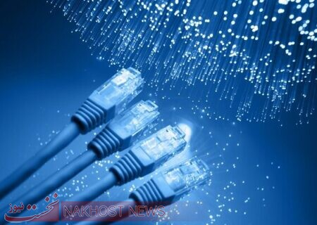 تعرفه همتایابی خدمات پایه کاربردی شبکه ملی اطلاعات تعیین شد